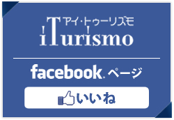 iTurismoのfacebookページ