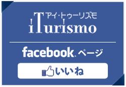 iTurismoのfacebookページ